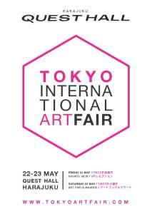 TOKYO_ART_FAIR_HIRES